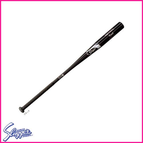 ★久保田スラッガー 硬式アルミノックバット BAT-90 【野球用品/送料無料】