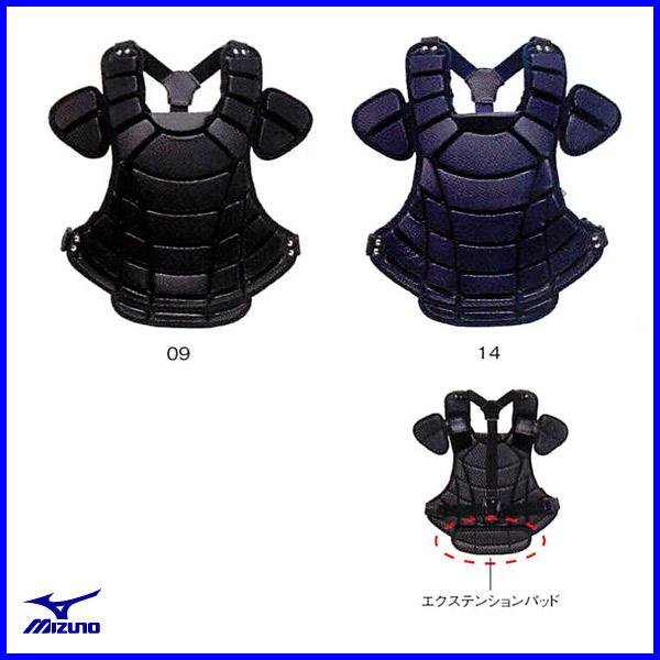 ★ミズノ(mizuno) プロテクター 2YA131 【送料無料】