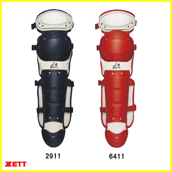 ★ZETT ソフトボール用レガーツ BLL5370【送料無料】