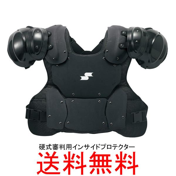 SSK エスエスケイ 硬式審判用インサイドプロテクター 送料無料 マーケティング 新商品 UPKP700 野球用品