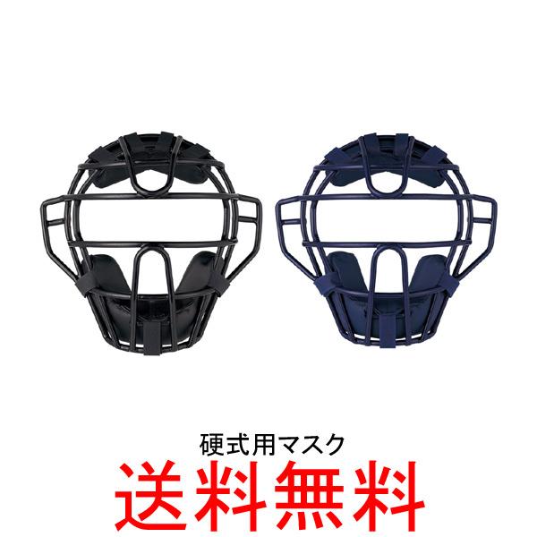 新入荷 流行 ZETT ゼット 硬式用マスク BLM1240A 防具 アウトレット 野球用品 キャッチャー 送料無料