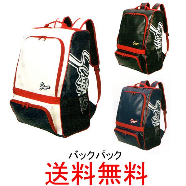 【ネーム刺繍無料】久保田スラッガー バックパック T-800【カバン/リュック】