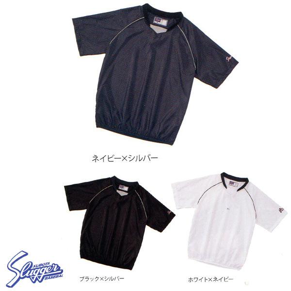 久保田スラッガー Vジャン 半袖 L-8V 送料無料 正規認証品!新規格 ウェア 予約販売品 野球用品