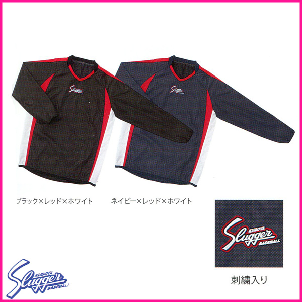 ★ Kubota Slugger V Jean long sleeve L-77 size color