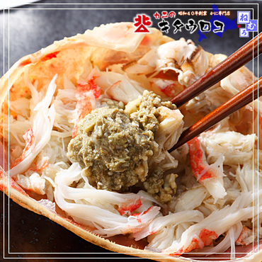 Crab IFPI. translation and commercial book crab Figure 4 kg 5-8 tail pieces / 9-12 tail pieces * or you can choose / how / crabs / crab / sway /