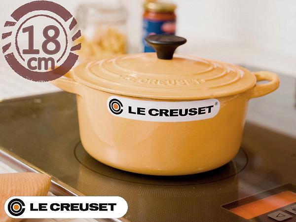 ルクルーゼ LE CREUSET ル クルーゼ ココットロンド18cm<サフランイエロー>[正規日本仕様]( キッチンブランチ )