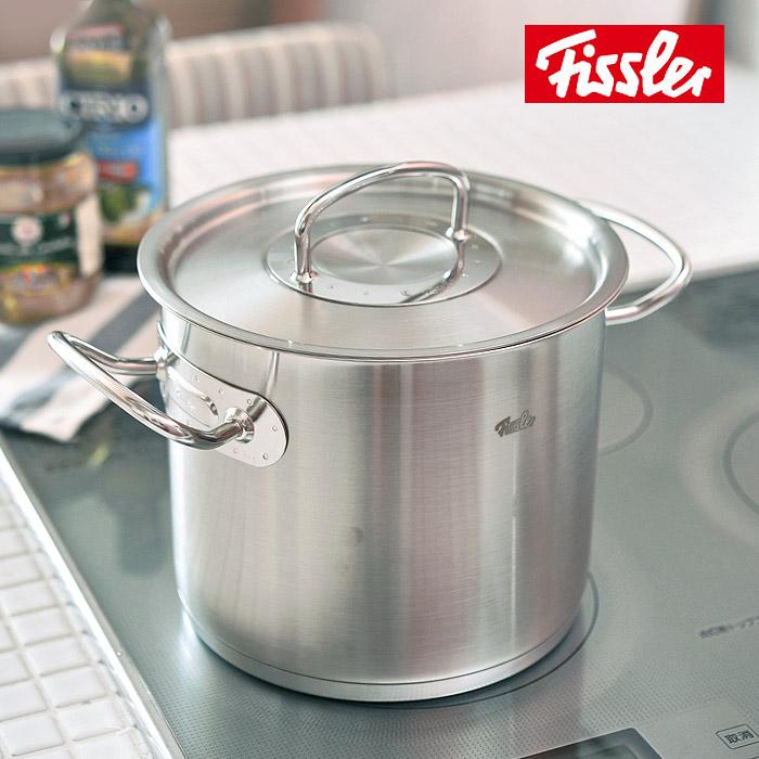 フィスラー Fissler ニュープロコレクション ストックポット 20cm(84-113-20)( キッチンブランチ )