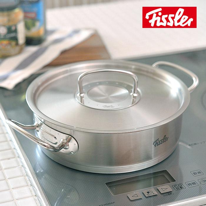 フィスラー Fissler ニュープロコレクション シャローパン 24cm(84-373-24)( キッチンブランチ )