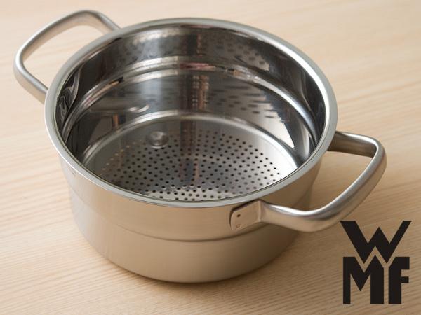 WMF グルメプラス スチーマー20cm ( W0729066030 ) ( キッチンブランチ )