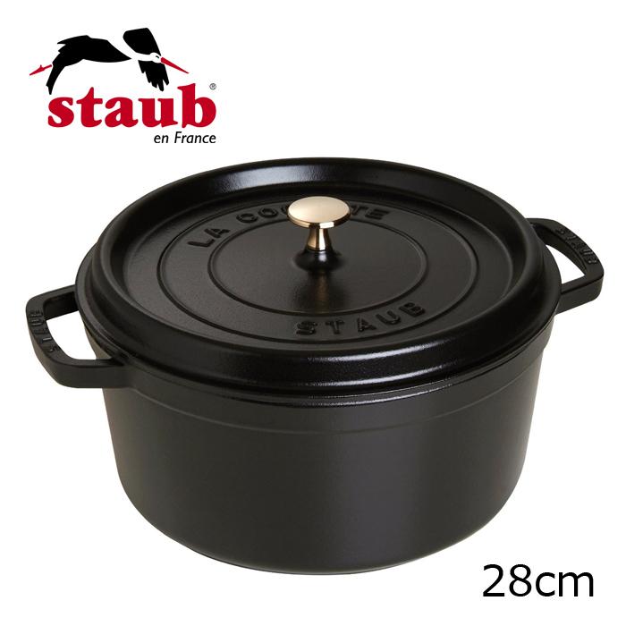 Staub/ストーブ/ストウブ ラウンドシチューパン ピコ・ココット・ラウンド 28cm (1102825)( キッチンブランチ )