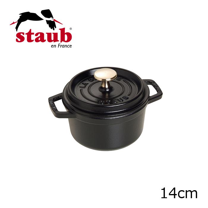 Staub/ストーブ/ストウブ ラウンドシチューパン ピコ・ココット・ラウンド 14cm (1101425)( キッチンブランチ )