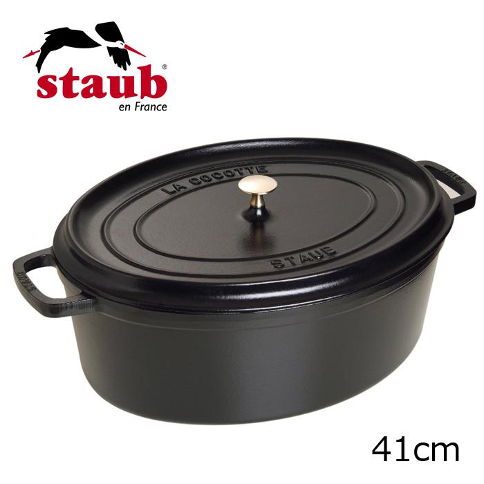 Staub/ストーブ/ストウブ オーバルシチューパン ピコ・ココット・オーバル 41cm (1104125)( キッチンブランチ )