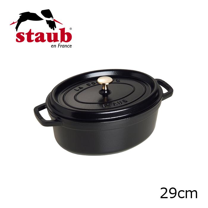 Staub/ストーブ/ストウブ オーバルシチューパン ピコ・ココット・オーバル 29cm (1102925)( キッチンブランチ )