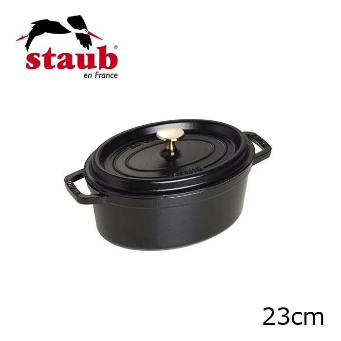 Staub/ストーブ/ストウブ ピコ・ココット・オーバル オーバルシチューパン23cm (1102325)( キッチンブランチ )