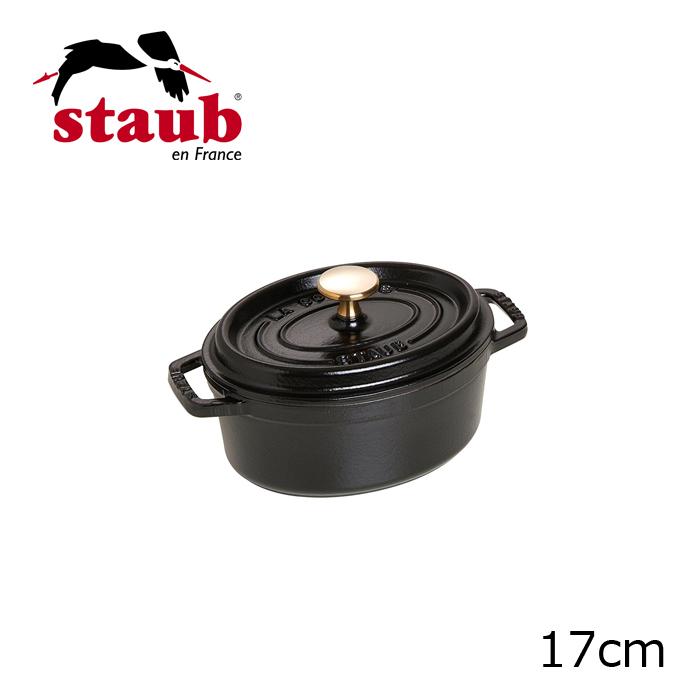 Staub/ストーブ/ストウブ オーバルシチューパン17cm ピコ・ココット・オーバル (1101725)( キッチンブランチ )