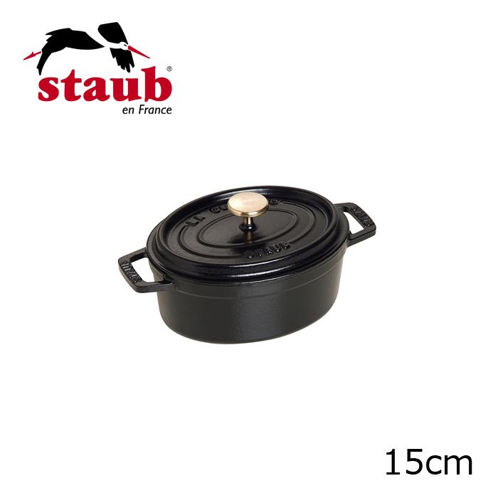 Staub/ストーブ/ストウブ オーバルシチューパン ピコ・ココット・オーバル 15cm (1101525)( キッチンブランチ )