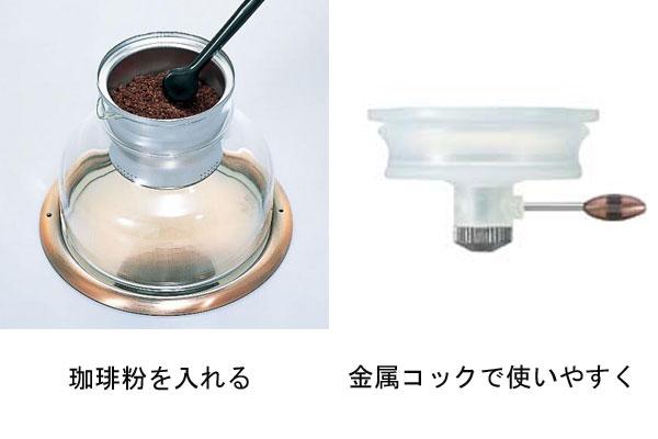 HARIO/ハリオ ウォータードリッパー ポタN(PTN-5BZ) ( キッチンブランチ )
