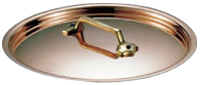 モービル 銅 鍋蓋 真鍮柄32cm ( キッチンブランチ )