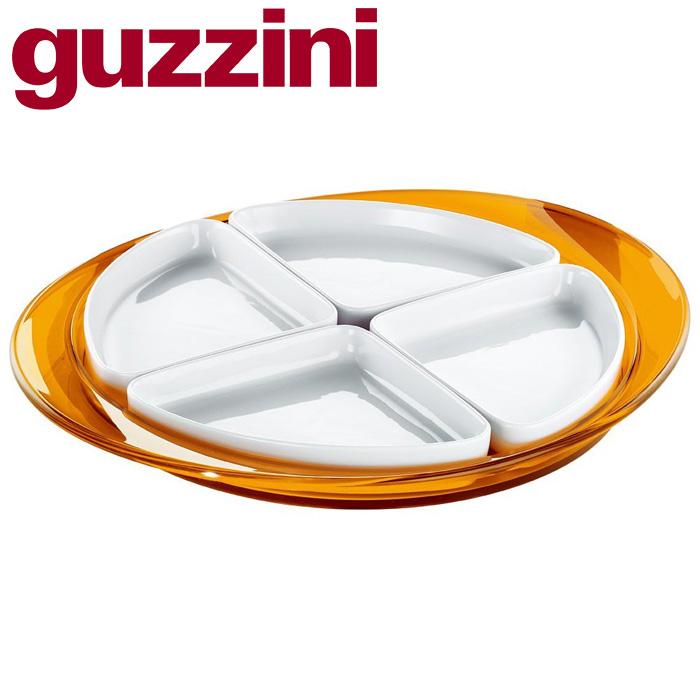 グッチーニ フィーリング オードブルディッシュ(2291.00)<オレンジ> ( キッチンブランチ )