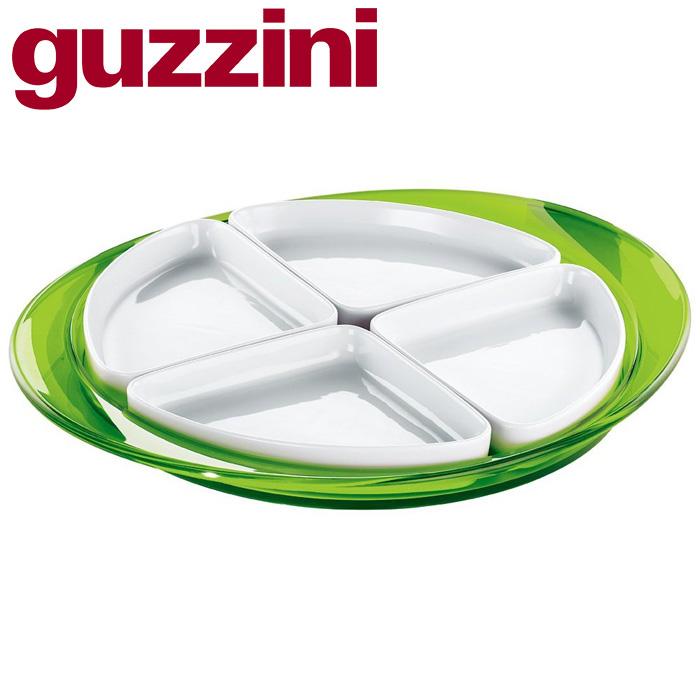 グッチーニ フィーリング オードブルディッシュ(2291.00)<グリーン> ( キッチンブランチ )