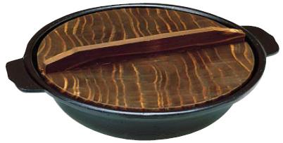 アルミ電磁用 寄せ鍋 27cm ( キッチンブランチ )