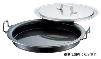 鉄プレス 餃子鍋45cm ( キッチンブランチ )