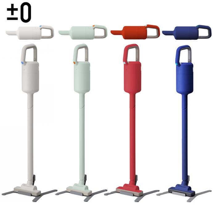 ±0 プラマイゼロコードレスクリーナー 選べる4色 《 プラスマイナスゼロ 掃除機 ハンディ 》 ( キッチンブランチ )