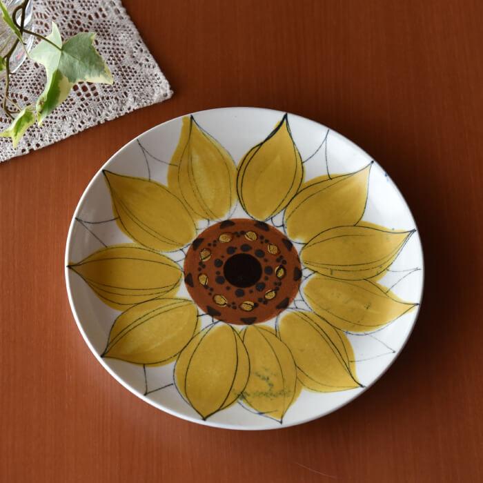 [ 北欧 アンティーク ] Arabia アラビアHLA Sunflower ヒマワリ プレート <24cm> ビンテージ vintage ヴィンテージ