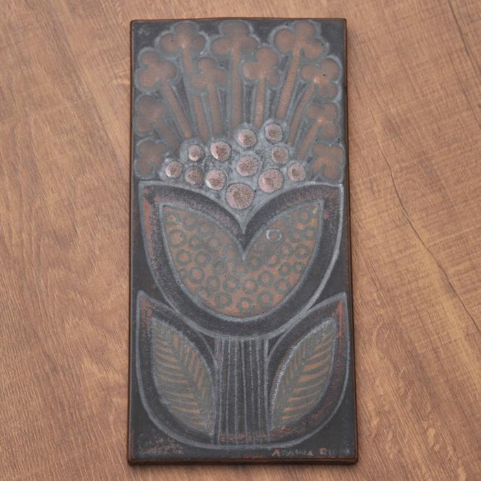 【 アンティーク 】 アラビア ライヤ・ウオシッキネン 陶板 《 ビンテージ vintage ヴィンテージ 》 【 Arabia Raija Uosikkinen 】( キッチンブランチ )