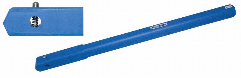 長谷川化学工業 揚げ物用 ブルー角柄(ワンプッシュ式) 800mm KP80H 押しボタン ワンタッチ 着脱 ※角柄のみの商品です