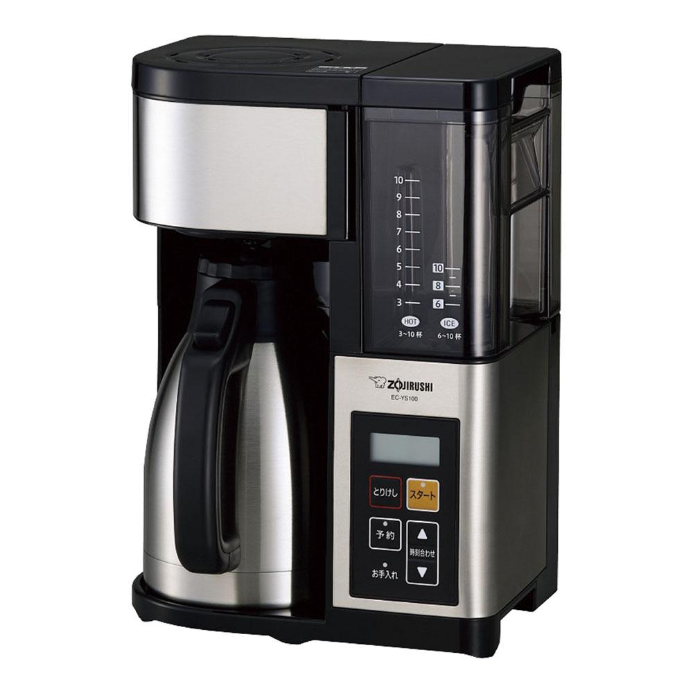 象印 コーヒーメーカー 珈琲通 EC-YS100