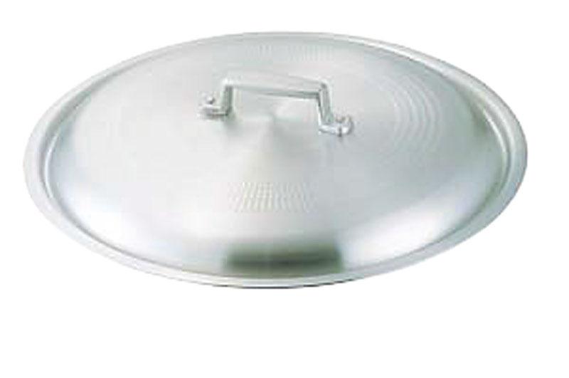 アルミ料理鍋蓋 54cm用