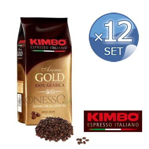 KIMBO キンボ エスプレッソ豆 ゴールド 袋 250g×12袋(品番003120) 《 Kimbo コーヒー エスプレッソ 豆 イタリア ナポリ 》 【※ご注文後のキャンセル・返品・交換不可。 】