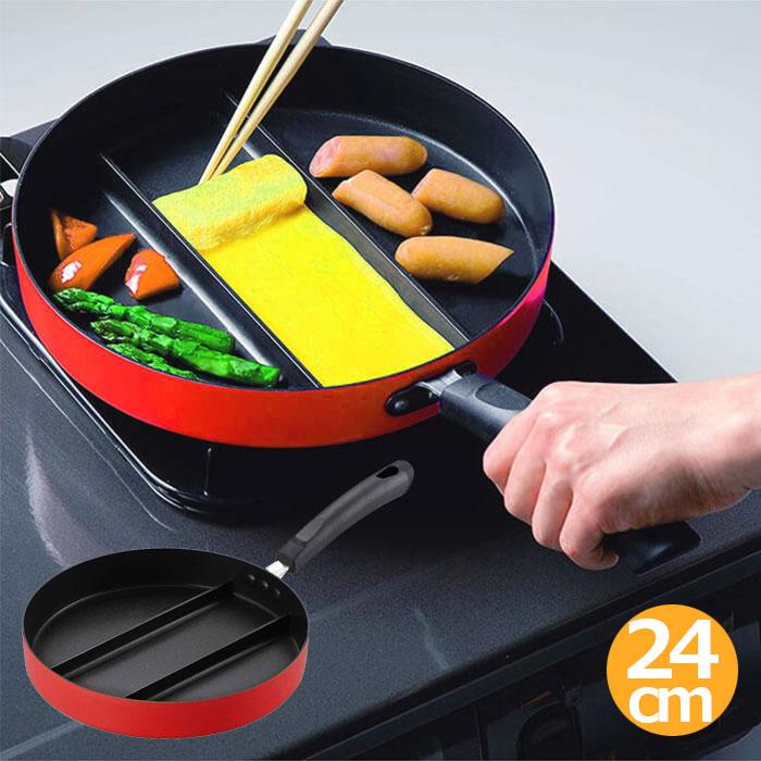 新作からSALEアイテム等お得な商品 満載 アーネスト Arnest 玉子焼き器 レッド 24cm お弁当作り 激安通販 A-77052 ガス火専用 センターエッグパン