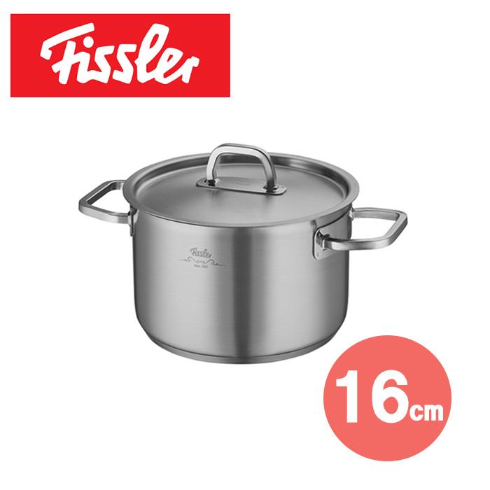 Fissler フィスラー バレンシアシチューポット 16cm 005-110-16-000 《 両手鍋 》