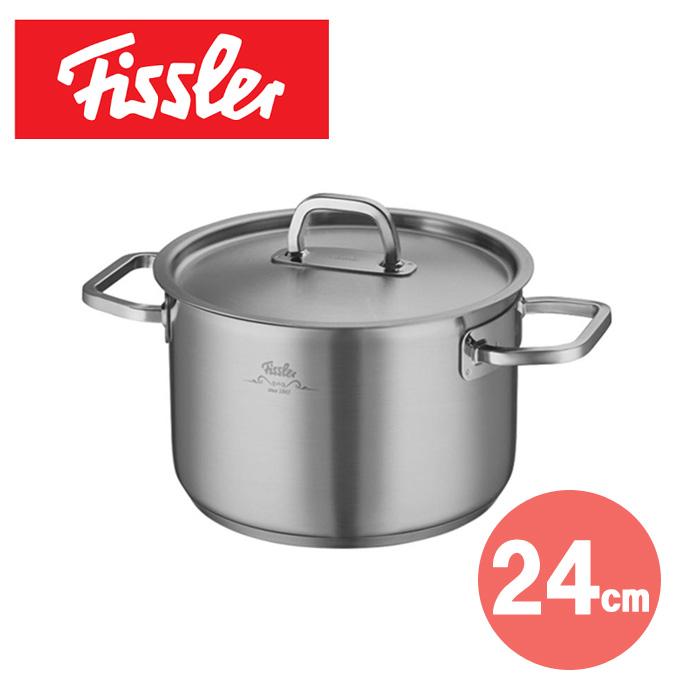 Fissler フィスラー バレンシアシチューポット(深型) 24cm 005-100-24-000 《 両手鍋 》