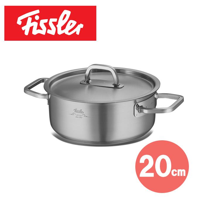 Fissler フィスラー バレンシアキャセロール 20cm 005-120-20-000 《 両手鍋 》