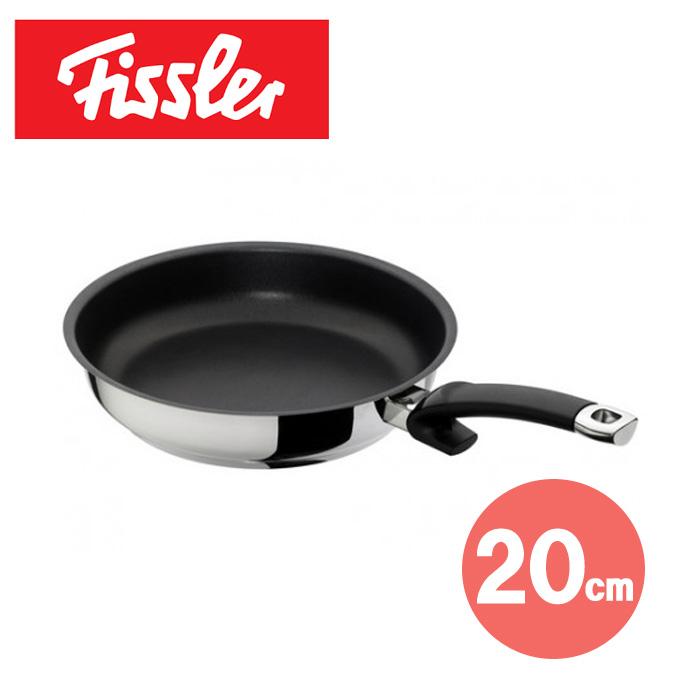 Fissler フィスラー プロテクトフライパン20cm 138-102-201 《 鍋 》