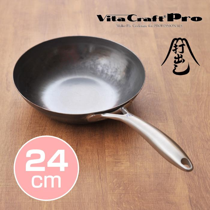 ビタクラフト×山田工業所 プロ打出しフライパン24cm ( 0323 )( キッチンブランチ )