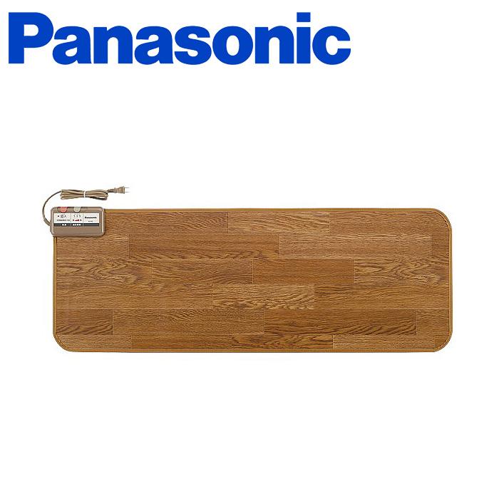 パナソニック ホットパネルM ブラウン ( DC-PK3-T ) 【 Panasonic ホットカーペット フットヒーター Mサイズ 暖房器具 バラエティ暖房 】( キッチンブランチ )