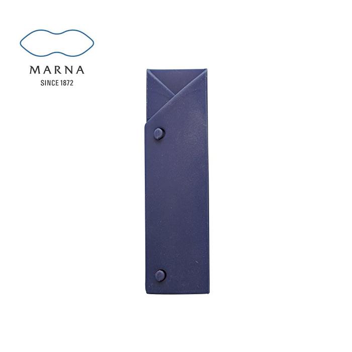 マーナ お箸カバー<ネイビー>K656NV 《 MARNA お弁当用品 》 ( キッチンブランチ )
