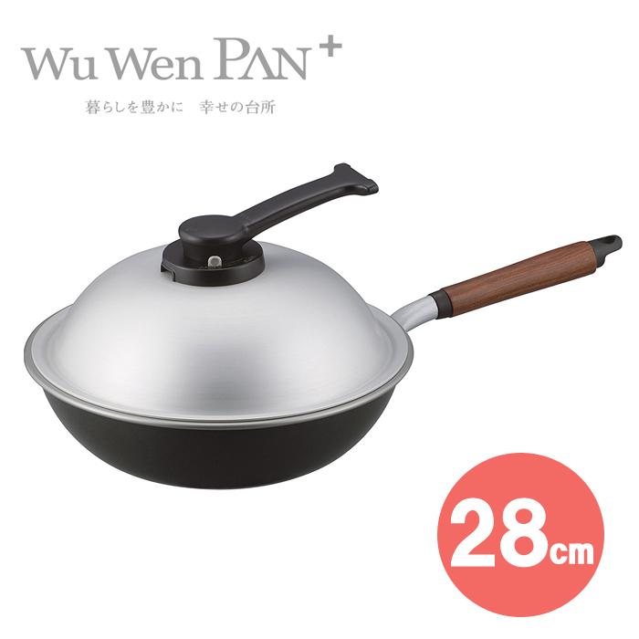 ウー・ウェンパン プラス IH 28cm <カムナイトグレー>( WPL28IH ) 《 フライパン 》 ( キッチンブランチ )