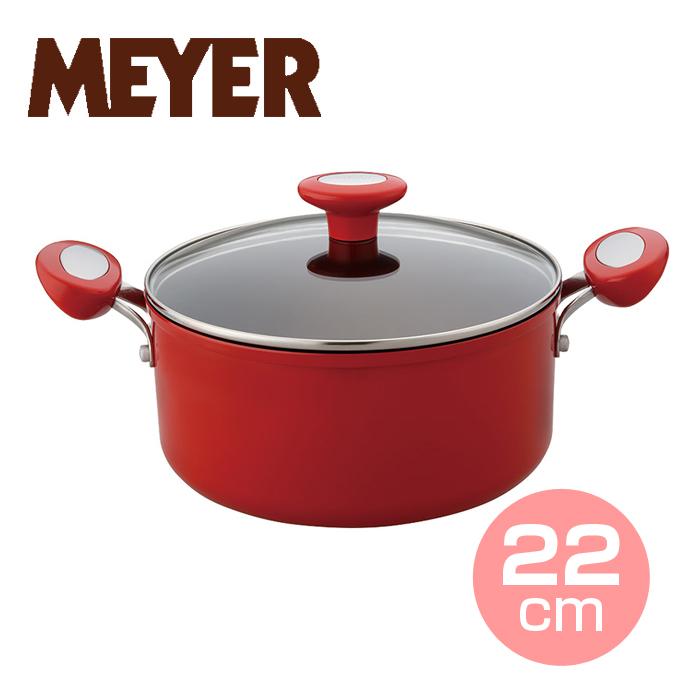 マイヤー イタリアンレッド2 両手鍋22m ( MIR2-W22 ) 《 MEYER オール熱源対応 カラーフライパン 》 ( キッチンブランチ )