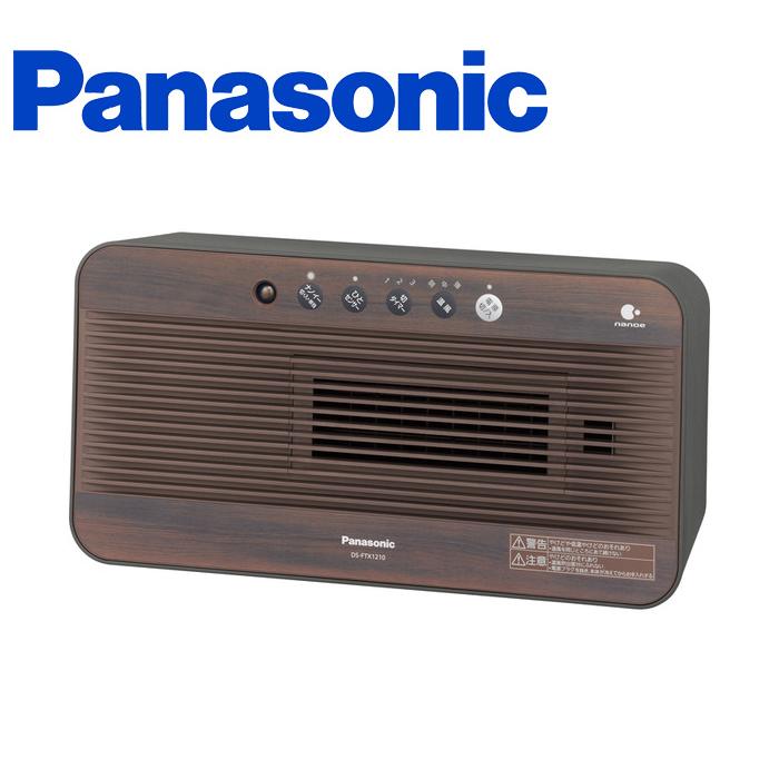 パナソニック セラミックファンヒーター( DS-FTX1210-T ) 【 Panasonic 】( キッチンブランチ )
