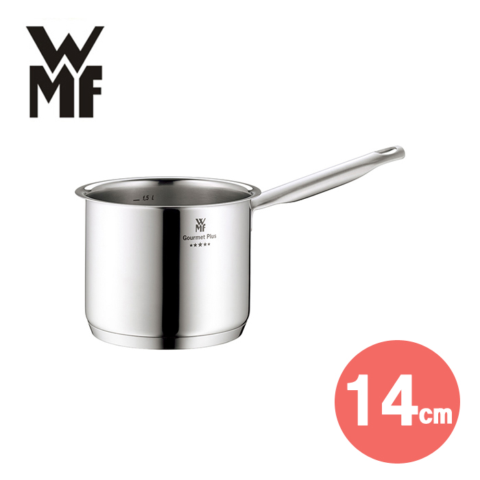 WMF グルメプラス ミルクパン 14cm ( W07 2714 6030 ) 《 ヴェーエムエフ 片手鍋 》 ( キッチンブランチ )