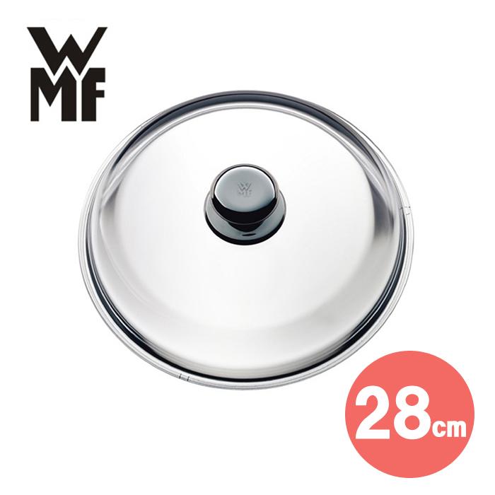 WMF フライパン用ガラス蓋28cm(W07 2839 9902) 《 ヴェーエムエフ フタ ふた 》 ( キッチンブランチ )