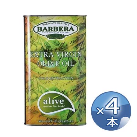 バルベーラ Barbera アリーヴェ エキストラ Alive・ヴァージン・オリーブオイル Extra 3リットル<4本セット> 《food》【 バージンオイル 油 Barbera Alive Olio Extra Vergine di Oliva】( キッチンブランチ ), Blue Giraffe:d11ec4a6 --- m2cweb.com