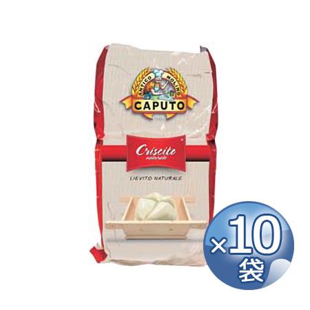 カプート クリシト 1kg×10袋 《food》 【 イタリア 小麦粉 Caputo Criscito 】 【 ※ご注文後のキャンセル・返品・交換不可。 】
