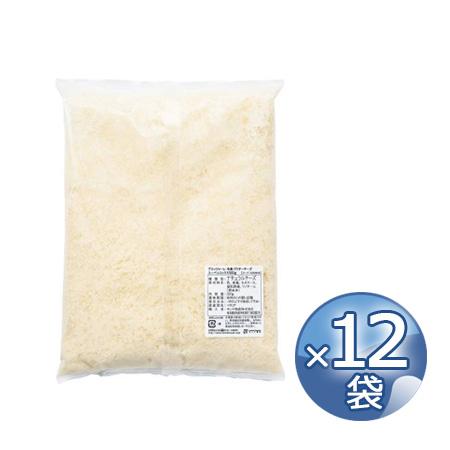 ブラッツァーレ 冷凍パウダーチーズ スーペルミックス500g×12袋【冷凍便でお届け】 《food》 【 イタリア Brazzale Frozen Powder Cheese Supermix 】 【 ※ご注文後のキャンセル・返品・交換不可。 】