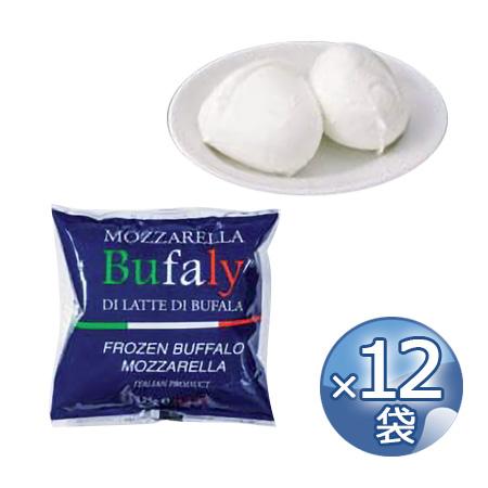 ブファリー冷凍モッツァレッラブファラ 250g(125g×2個)×12袋 【冷凍便でお届け】 《food》 【 イタリア フレッシュチーズ Bufaly Mozzarella di Bufala 】( キッチンブランチ )